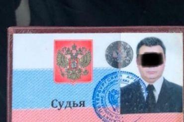 НаМосковском лжесудья просил инспекторов ГИБДД пропустить его Lexus