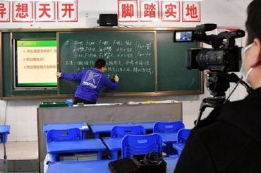 Школьники изКитая обрушили рейтинг приложения для домашних заданий