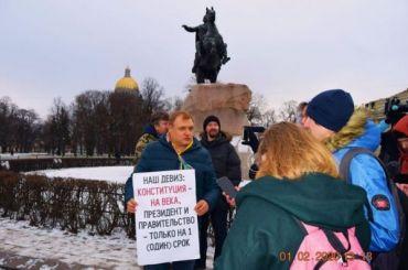 Организаторы митинга против поправок вКонституцию отказались отмероприятия