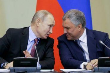 Госдума рассмотрит поправку одосрочных выборах впарламент 10марта