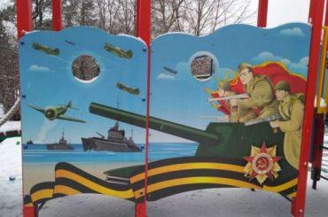 ВСестрорецке построили «военную» детскую площадку