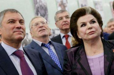 Появилась петиция олишении Терешковой звания Почетного гражданина