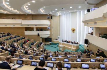 Совфед одобрил закон ополномочиях кабмина вводитьЧС навсей террриторииРФ