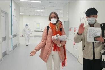 «Подозреваемые вкоронавирусе»