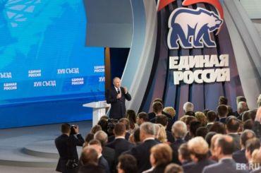 «Единая Россия» поддержит инициативу ороспуске Госдумы