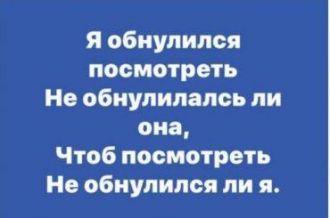 Музыкант Максим Леонидов опубликовал политические мемы сосвоими песнями