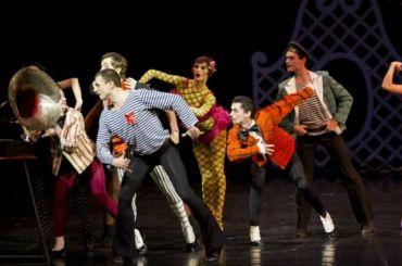 Театр балета имени Якобсона решил перенести итальянские гастроли