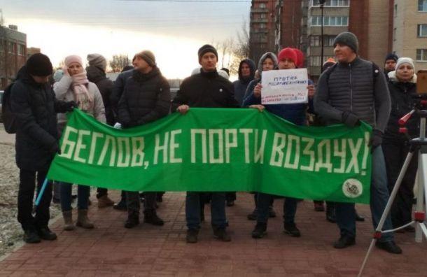 Смольный согласовал экологический митинг