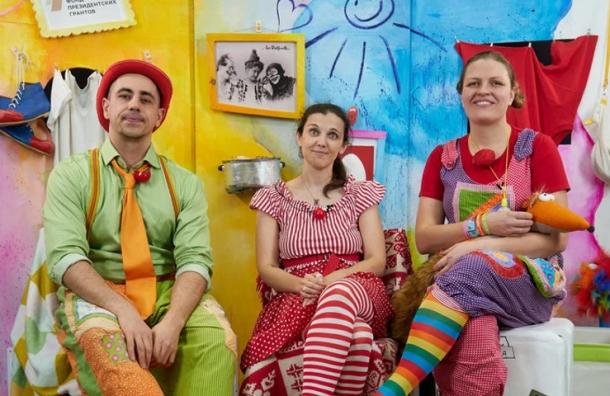 Клоуны из Петербурга запустили онлайн-трансляции для детей в больницах