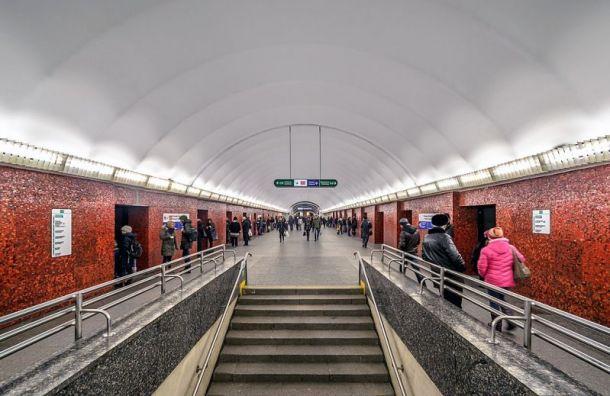 Ремонт станции «Маяковская» обойдется в375,6 млн рублей