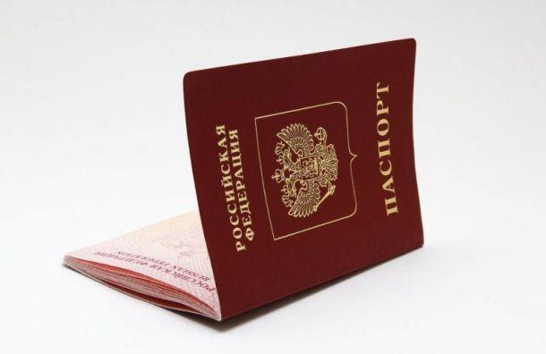 Срок действия паспортов иводительских прав автоматически продлят