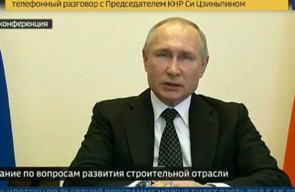 Путин анонсировал льготную ипотечную программу