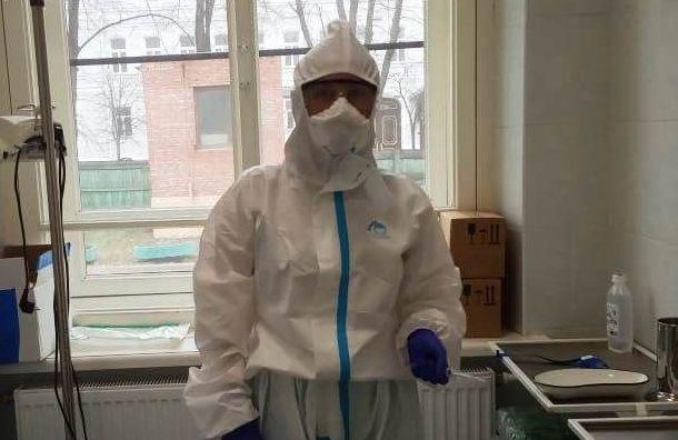 Медикам больницы наСтарорусской начали выдавать средства защиты