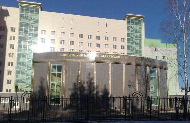 УГородского онкологического центра впоселке Песочный снова очередь навход