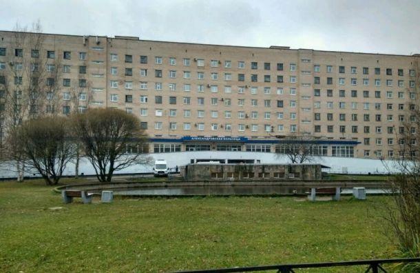 Очаг коронавируса выявлен Александровской больнице