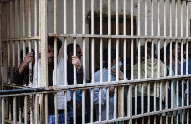 Еврокоммиссар призвал защитить права заключенных вовремя пандемии