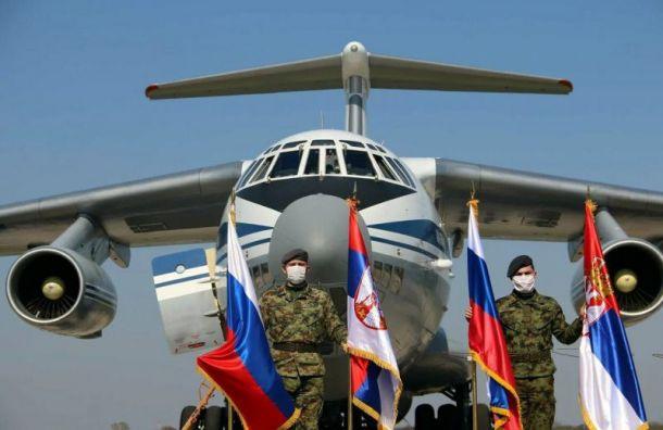 Одиннадцать ИЛ-76 сгуманитарной помощью прибыли вСербию