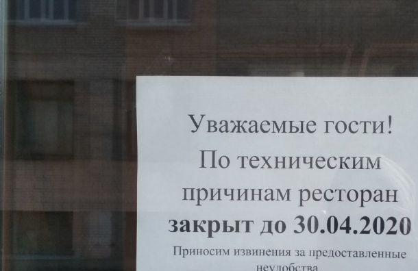 Правительство утвердило «кредитные каникулы» для самых маленьких