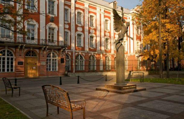Русский язык хотят учить онлайн в100 странах мира