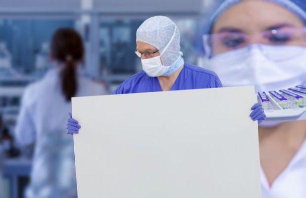 Ученые испытывают вПетербурге новый метод лечения больных COVID-19