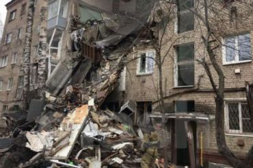 Семьям погибших отвзрыва газа вОрехово-Зуеве обещали выплатить 1 млн рублей