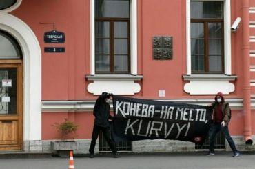 Защитника памятника Коневу оштрафовали на20 тысяч рублей