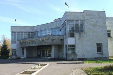 ОМОН взял под круглосуточную охрану санаторий «Заря»