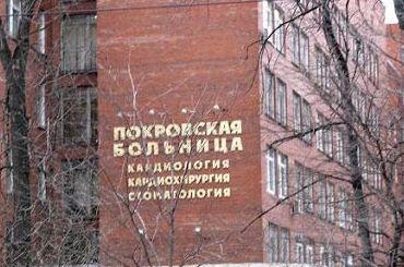 Покровский коронавирус