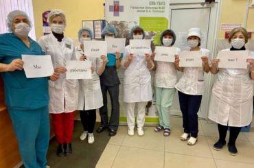 Коронавирус парализовал больницу имени Семашко вПушкине