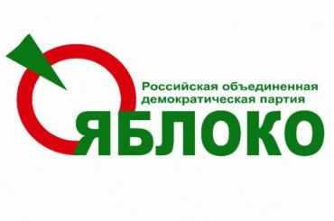 Уголовное дело пофакту фейка окоронавирусе требуют закрыть вЯблоке