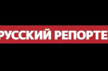 «Русский репортер» закрылся из-за финансового кризиса