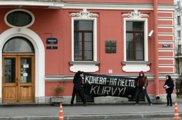 Активиста «Другой России» задержали наакции уГенконсульства Чехии