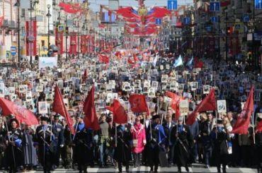 Организаторы «Бессмертного полка» призывают участников остаться дома