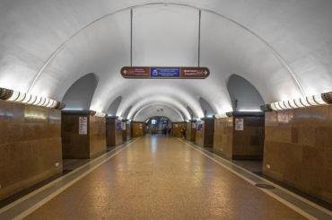 КГИОП непризнал станцию «Площадь Ленина» культурным памятником