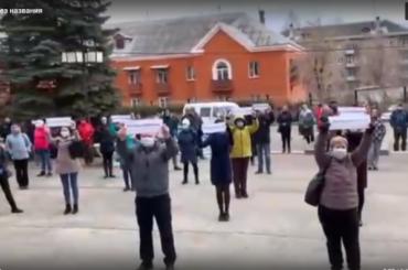 «Без работы ибез дома»: сотрудники курорта «Усть-Качка» вышли наулицу скриком опомощи