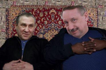 Избирком Петербурга купил ковер за500 тысяч рублей