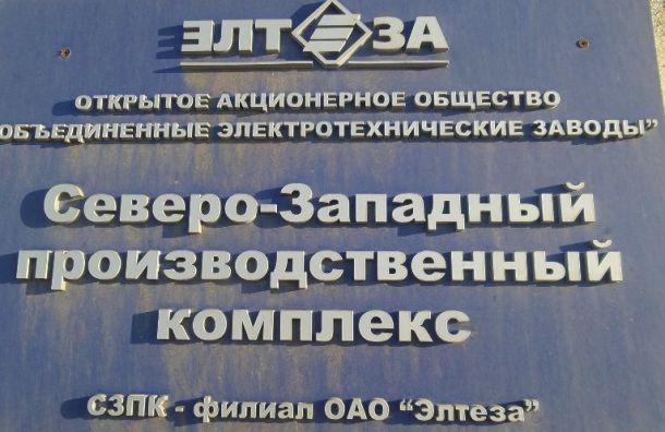 Арендаторы просят у«дочки» РЖД снизить плату напериод кризиса