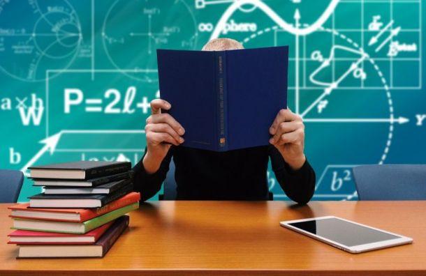 Учебный год могут продлить до8июня