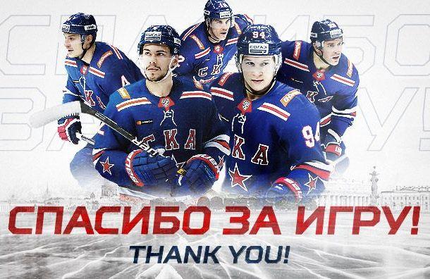 Сразу пять игроков покинут СКА поокончании сезона