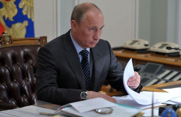Путин разрешил чиновникам сдать отчеты одоходах до1августа