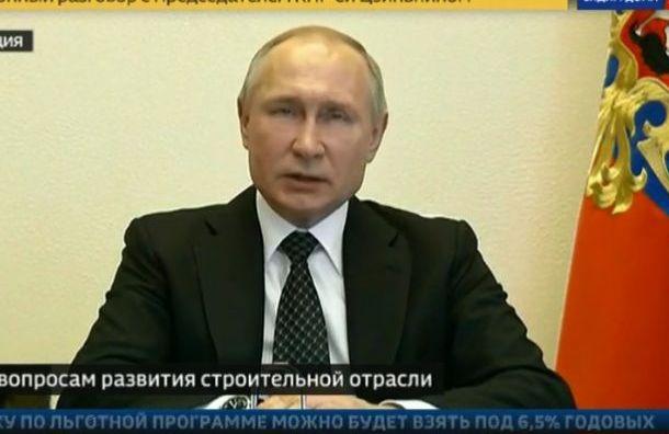 Путин: Государство выплатит семьям сдетьми по10 тысяч рублей