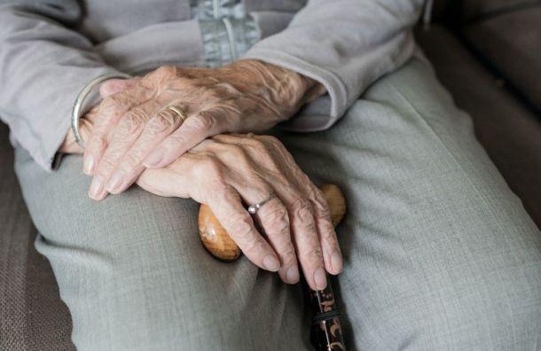 Сказочное приключение пенсионеров