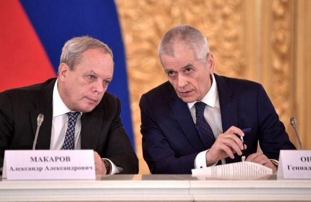 Онищенко: Коронавирус начал «выдыхаться»