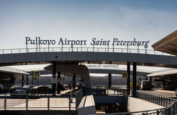 Отменены 16 рейсов изаэропорта Пулково