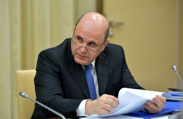 Мишустин призывает россиян пока неотдыхать заграницей