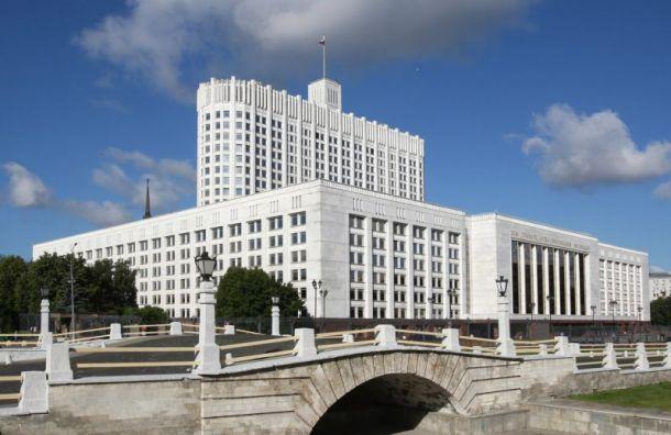 Кабмин выделил МИД 900 млн рублей напомощь застрявшим зарубежом россиянам