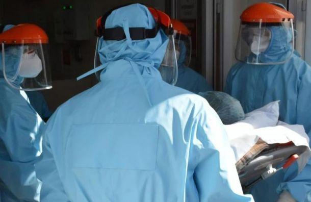 Засутки вПетербурге подтвердились восемь новых смертей отCOVID-19