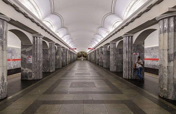 Проектную документацию поремонту «Балтийской» разработают за8 млн рублей
