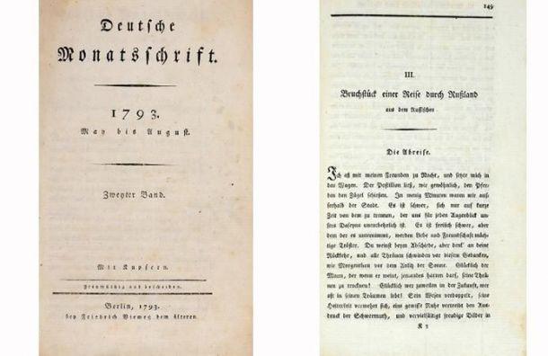 Немецкий перевод «Путешествия изПетербурга вМоскву» XVIII века продают за700 тысяч рублей