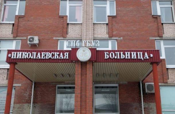 ВНиколаевской больнице начал работать вирусологический центр